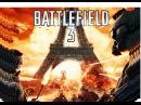 Творці Battlefield 3 передбачили теракт в Парижі 13 листопада