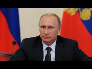 Владимир Путин про гособоронзаказ и импортозамещение 20.09.2015