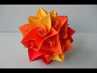 Шарик Цветок Из Бумаги Оригами Ball of origami paper  Кусудама Украшение Поделки Идеи рукоделия