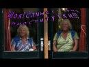 Шок! Самые старые проститутки