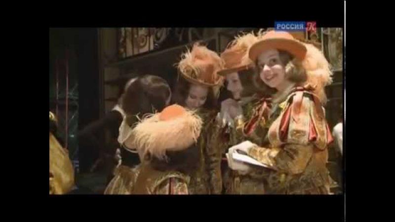 Прима-балерина Большого театра Светлана Захарова. Откровение