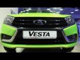 Старт продаж Lada Vesta в