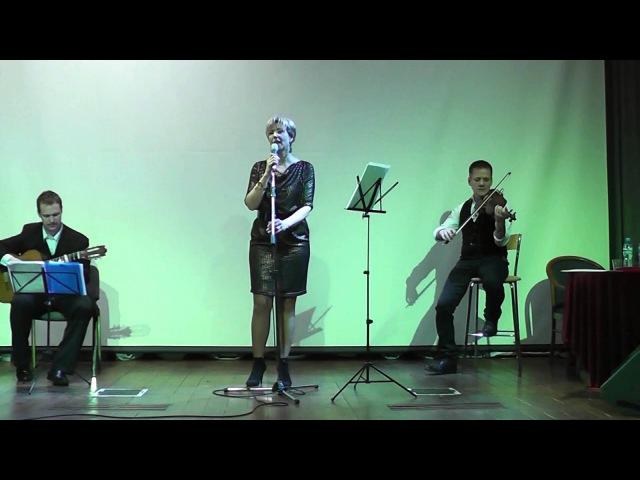 песня Девушка с оленьими глазами, Элеонора Филина - Концерт Моя гавань, 2013