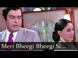 Meri Bheegi Bheegi Si - Jaya Bahaduri - Sanjeev Kumar - Anamika - Kishore Kumar - Hindi Sad Songs