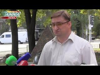 Заявление замначальника следственного управления Генпрокуратуры ДНР