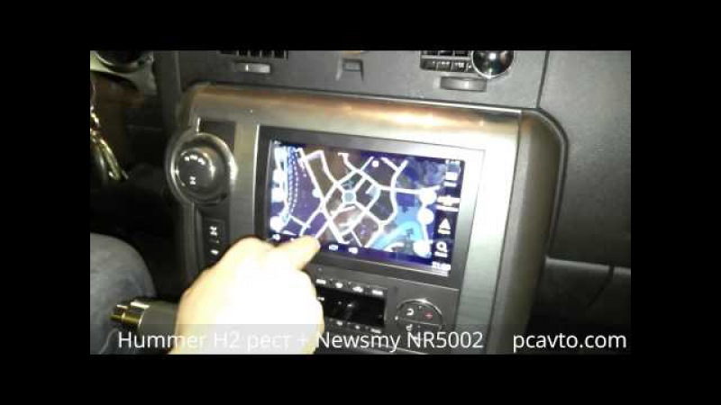 Hummer H2 рест магнитола на android 4.4 Newsmy NR5002