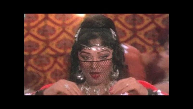Sab Ko Salaam Karte Hai, R D Burman, Zeenat Aman, Mithun Chakraborty - Jagir Dance Song