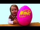 Винкс Клуб полная коллекция куклы и питомцы огромное яйцо с сюрпризом открываем...