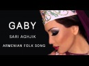 Gaby Sari Aghjik