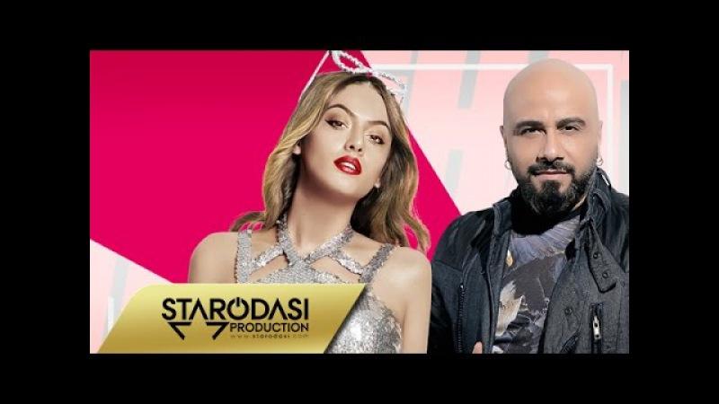 Cihat Ugurel feat. Suadiye - Sirami Bekliyorum (Official Video 2015)