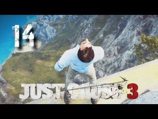 Дозорный на стене! [Just Cause 3] прохождение на ПК #14