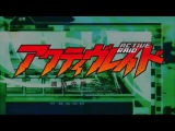 「アクティブレイド −機動強襲室第八係−」プロモーション映像