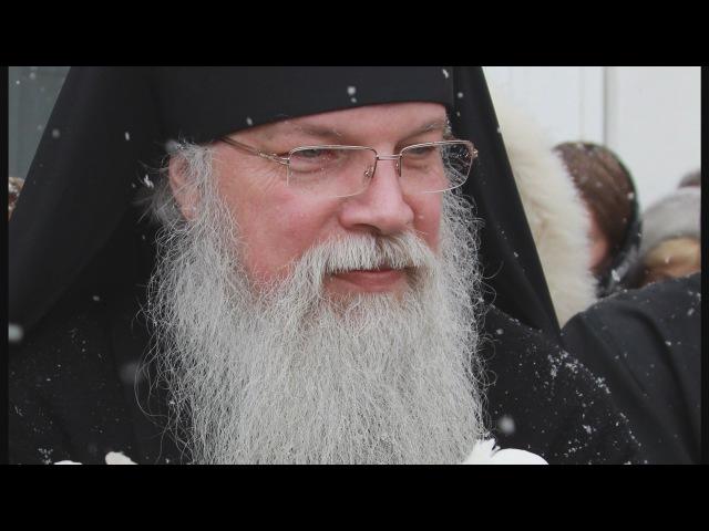 Архиепископ Алексий (Фролов). Сыне, даждь ми своё сердце.