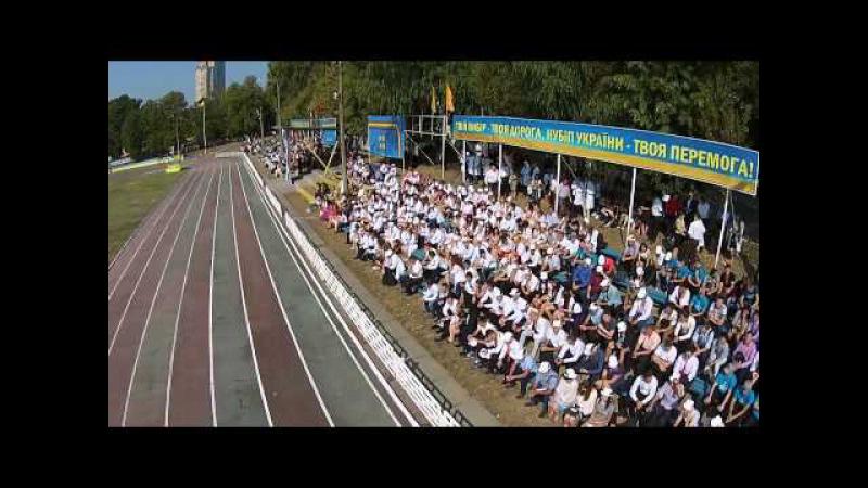 День Знань 1 Вересня 2015 НУБіП України | Day of Knowlage in NULES of Ukraine