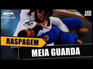 Jiu-Jitsu - Raspagem Meia Guarda Funda - Beto Rocha - BJJCLUB