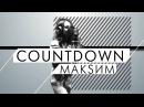 МакSим: За Кулисами Нового Альбома вместе с COSMO (эпизод 2)