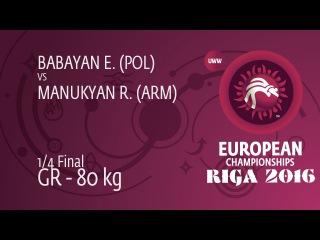 E. BABAYAN (POL) df. R. MANUKYAN (ARM), 2-2