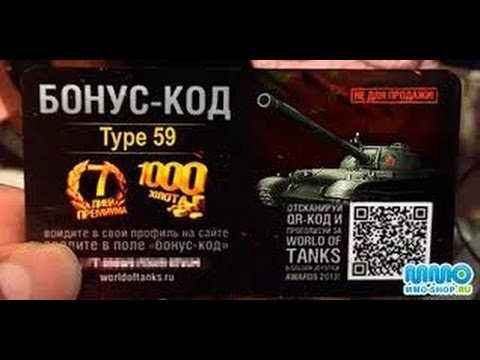 Тест графики world of tanks