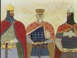 Сказание про Игорев поход (по мотивам Слова о полку Игореве)