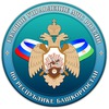 ГУ МЧС России по Республике Башкортостан
