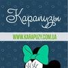 karapuzy.com.ua