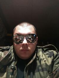 Макс Дмитриев