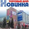 Аренда офиса Пермь, аренда торговых площадей