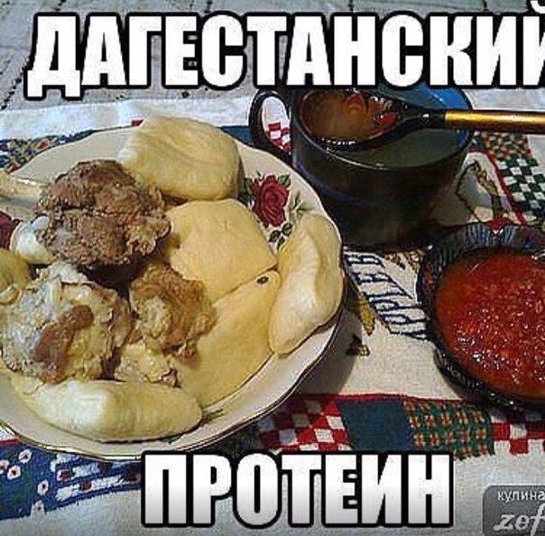 как готовить аварский хинкал рецепт с фото