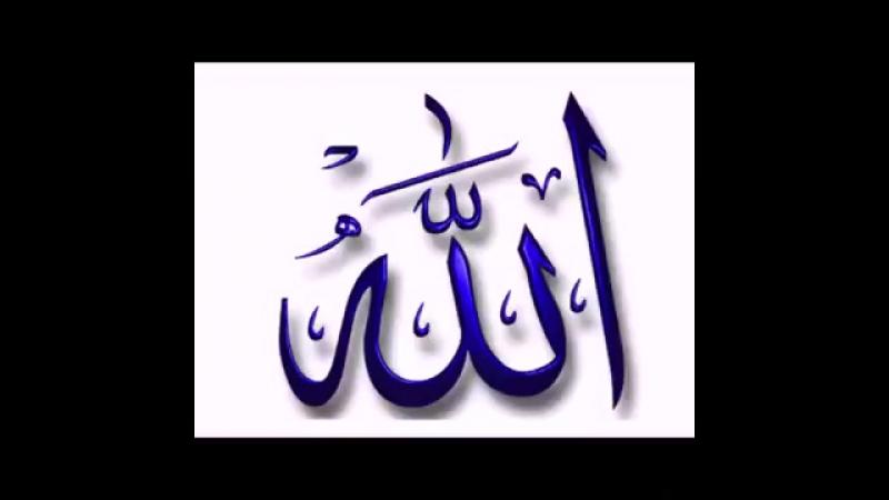 ﺇﻧﺎ ﷲ ﻭﺇﻧﺎ ﺇﻟﻴﻪ ﺭﺍﺟﻌﻮن