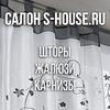 Пошив штор в Москве, Дизайн интерьера