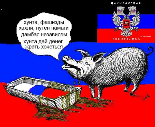 Ребрендинг Газпрома, суровая правда из будущего, российский ответ НАТО. Свежие ФОТОжабы от Цензор.НЕТ - Цензор.НЕТ 4470