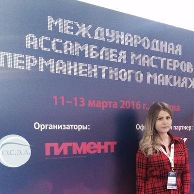 Dasha Agafonova