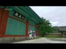 Скандал в Сонгюнгване  ( 6 серия )