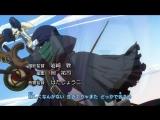 Хвост Феи | Fairy Tail / 4 опенинг / 4 opening [ ANIME OP ]