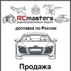 RCmasters.ru - радиоуправляемые модели Челябинск