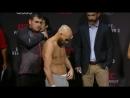 Gasan Umalatov vs. Viscardi Andrade (Взвешивание)