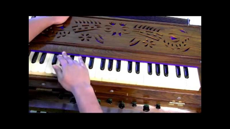 How to play - Aarti - Om Jai Jagdish Hare on Harmonium - Part 2