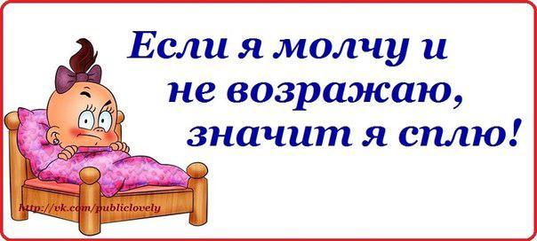 https://pp.userapi.com/c627722/v627722945/45bdd/AUUAj0LRh-Y.jpg