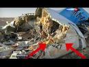Взрыв российского самолета над Синаем за головы террористов назначена награда