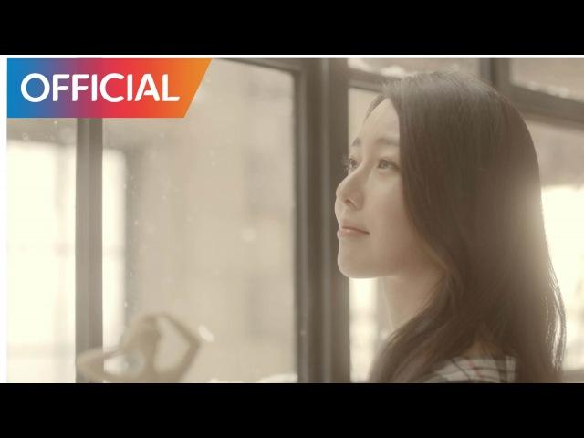 성시경, 권진아 (Sung Si Kyung, Kwon Jin Ah) - 잊지 말기로 해 (Don't Forget) MV