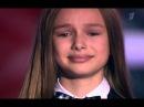 ЕВА ТИМУШ ! ГОЛОС дети 2016 ! Lara Fabian - Je t'aime