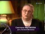 Последние 24 часа Евгений Матвеев youtube original
