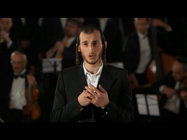 Avinu Malkeinu – Shira Choir ft. Shulem Lemmer | אבינו מלכינו ״מקהלת שירה״ ושלום ל150