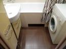 Ремонт ванной комнаты и туалета г Москва ул Верхние поля д 42 корп 1 Repair bathroom and toilet