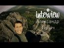Freerun Interview - Александр Гисыч Shade