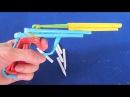 Как сделать бумажный пистолет | Бумажные пули