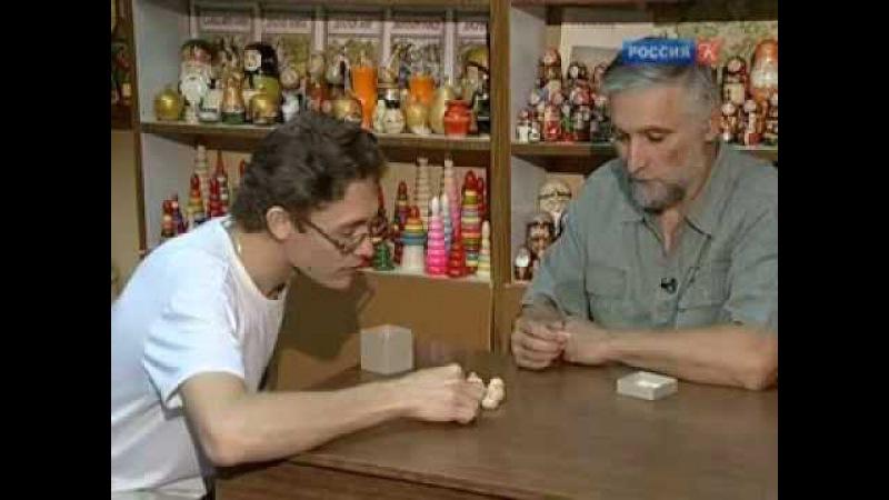 Древняя русская народная игра - БИРЮЛЬКИ