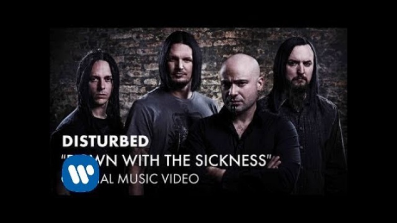 Disturbed Down With The Sickness Explicit Official Music Video