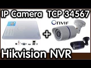 Подключение XMEye IP камеры Hobovisin HGIPSL00-2MP ov2710 Hi3516c Onvif к Hikvision NVR
