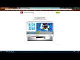 Программа для скачивания видео с YouTube Ummy Video Downloader